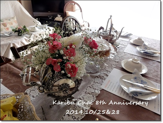 Karibu Chai 8th Anniversary Tea Party~♪_c0079828_16251849.jpg