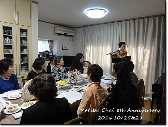 Karibu Chai 8th Anniversary Tea Party~♪_c0079828_1632294.jpg
