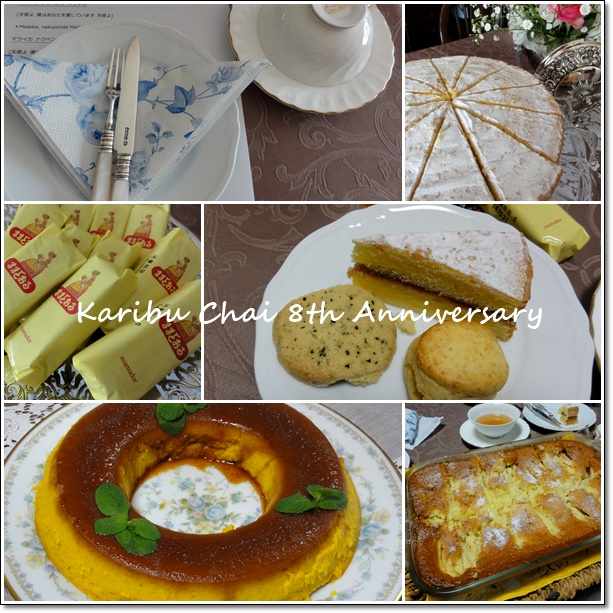 Karibu Chai 8th Anniversary Tea Party~♪_c0079828_16522150.jpg