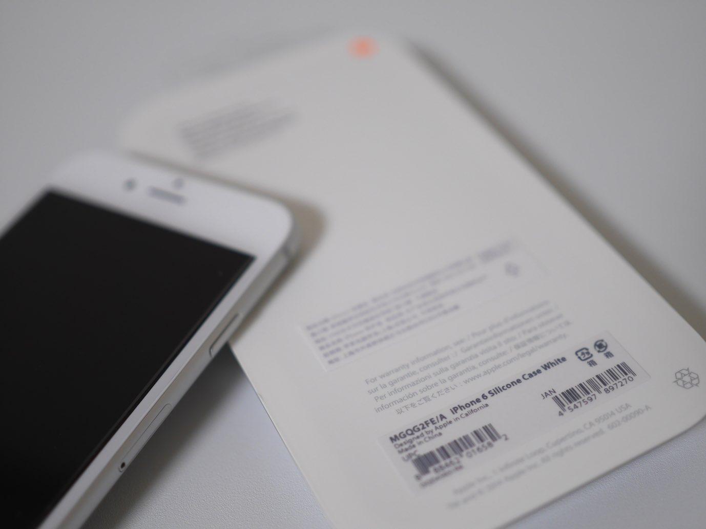iPhone6とシリコーンケース_e0216133_20371040.jpg