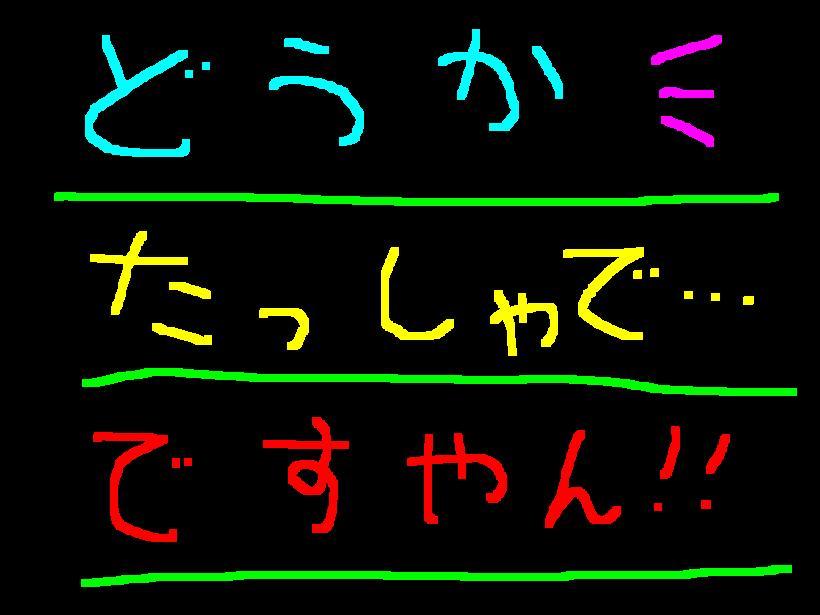 f0056935_1921689.jpg