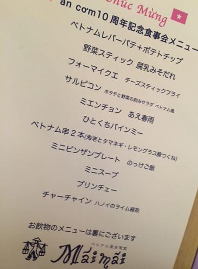 江古田_d0248537_1636647.jpg
