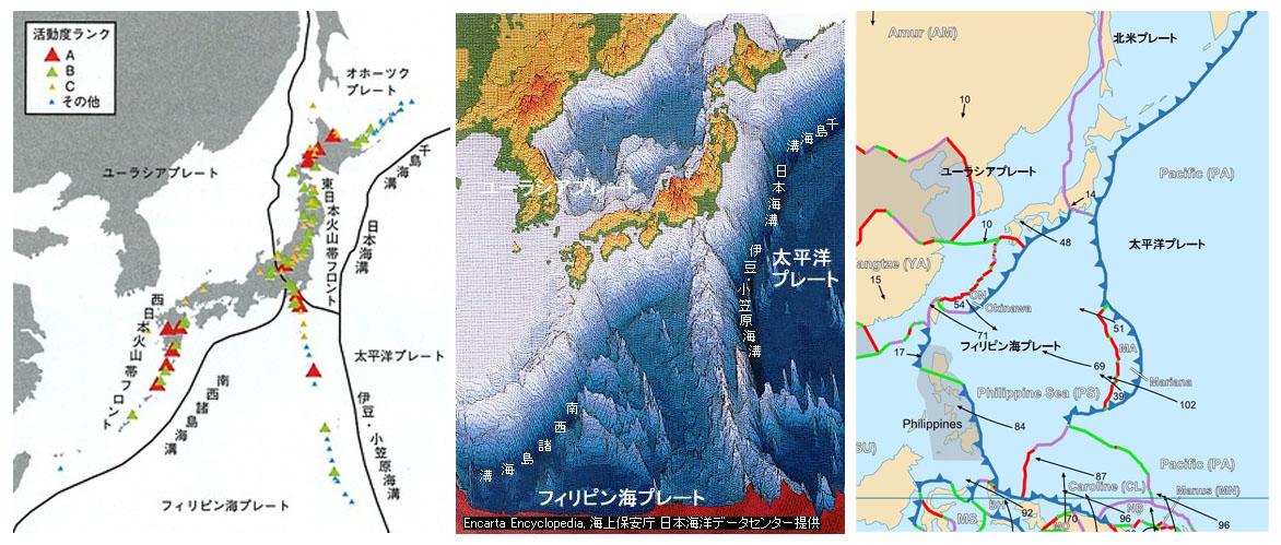 太陽フレア連続爆発と富士山噴火_b0221143_19261553.jpg