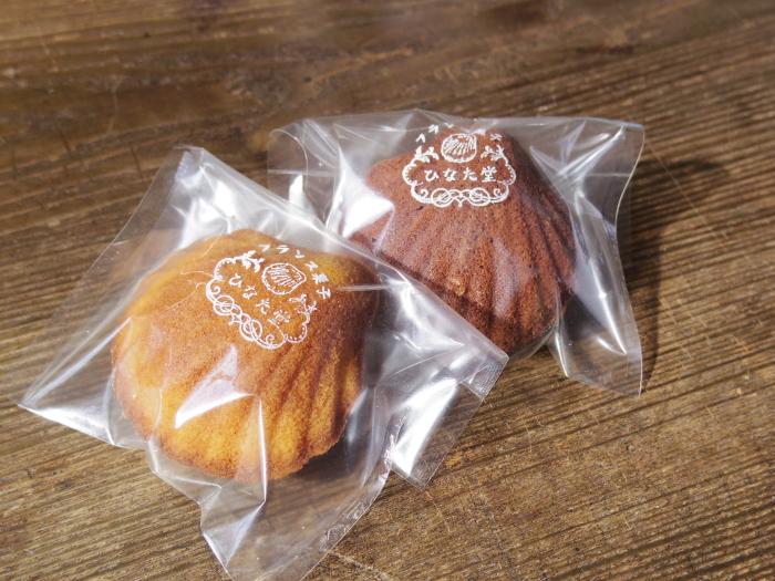 モハキハさんの焼き菓子_e0328046_14412460.jpg