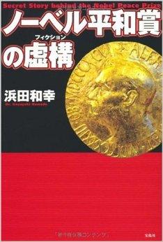 カタカナ語辞典 折り返し地点_e0041047_04561755.png