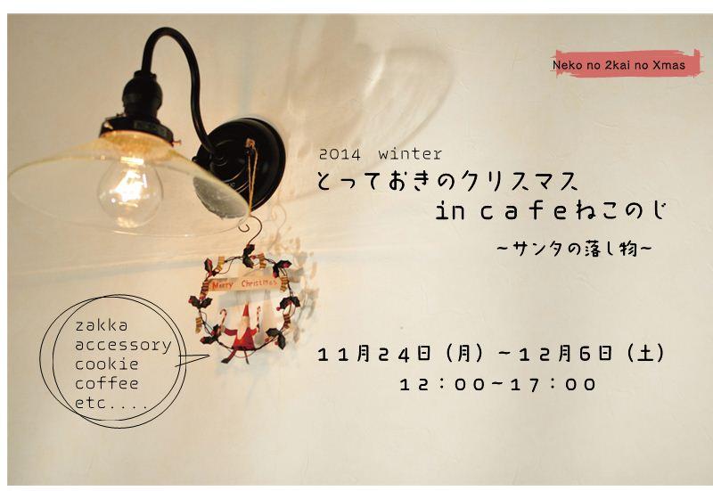 f0326553_17500499.jpg