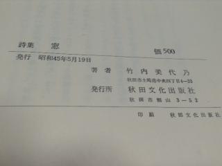 b0311459_15334310.jpg