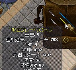 b0022669_18223614.jpg