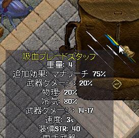 b0022669_18224178.jpg