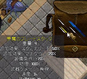 b0022669_18225055.jpg