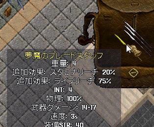 b0022669_18233581.jpg