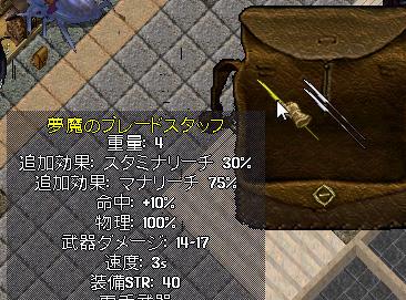 b0022669_1823759.jpg