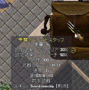 b0022669_18374949.jpg