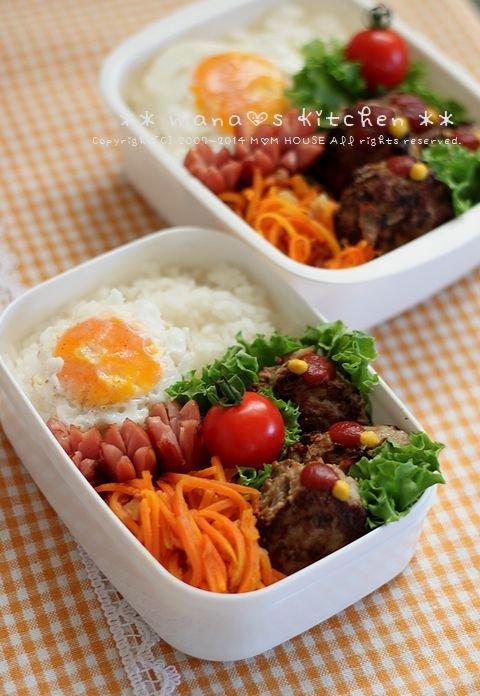 おからバーグ ☆ 野菜ゴロゴロクリームシチュー♪_c0139375_11225258.jpg