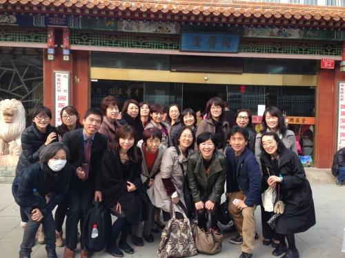 2014年度の北京研修旅行_f0138875_11500593.jpg