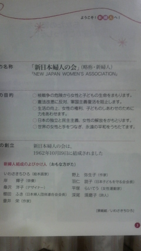 c0344085_10153364.jpg