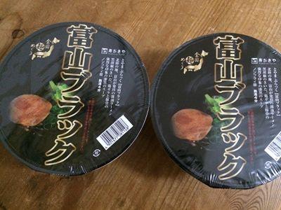 富山 つれづれ_e0271890_21572445.jpg