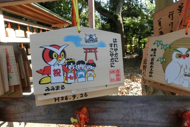 小倉美咲ちゃんは無事にいてくれているのだろうか、ただただ美咲ちゃんの富士を祈るだけです、・・・がんばれ美咲ちゃん、ボランティア救助隊の方の無事を祈っています。_d0181492_22514282.jpg