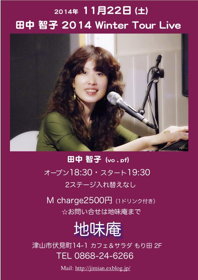 11/22(土)_d0124199_16404292.jpg