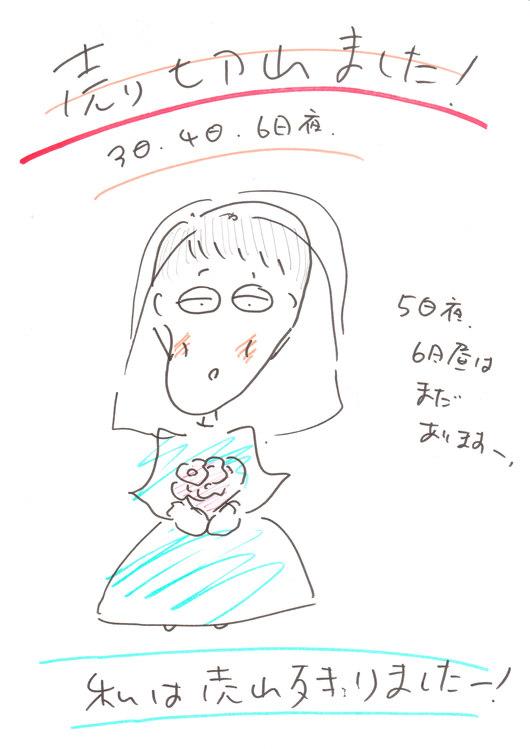 b0068302_6544455.jpg