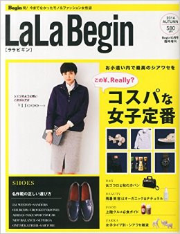 Begin女性版 LaLa Begin_a0190505_20112077.png