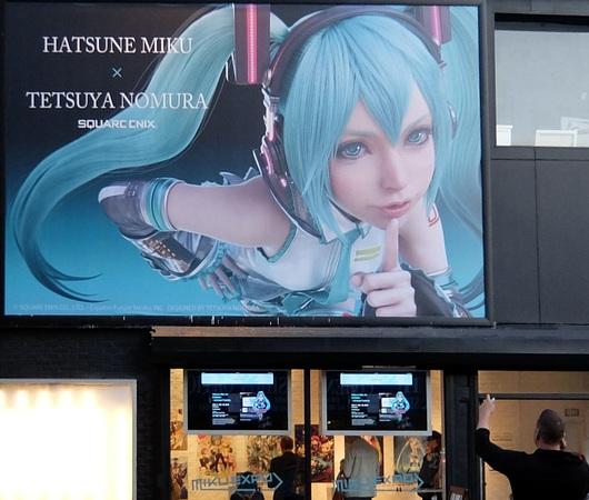 MIKU EXPO 2014 IN NEW YORKの様子まとめ_b0007805_22285347.jpg