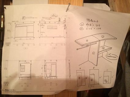 階段製作中_a0148909_1118133.jpg