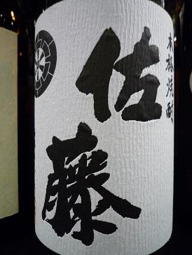 f0322409_20051438.jpg