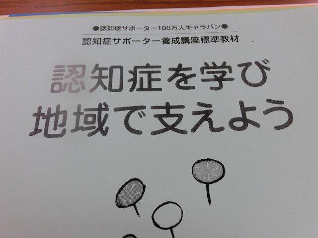 f0141310_731039.jpg