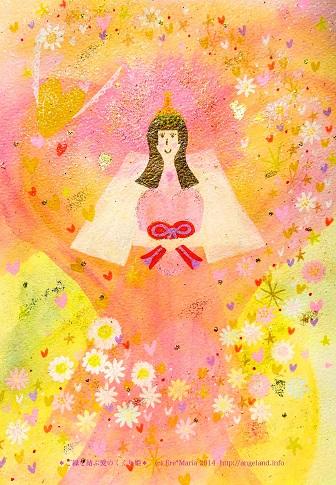 14/12/23(火)-12/28(日) エレマリア個展 「自由の女神と天使たち」_e0091712_282661.jpg