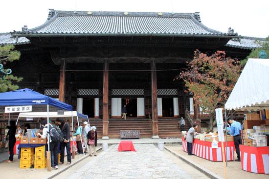 秋の古本祭り 知恩寺_e0048413_14172991.jpg
