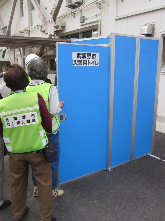 武蔵野市総合防災訓練_b0227217_2346387.jpg