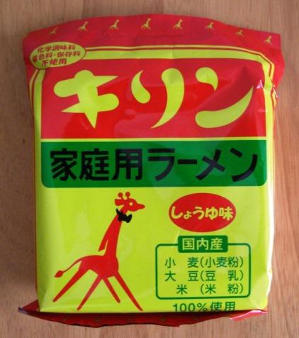 キリンラーメン 醤油~キリン三連荘①~_b0081121_73867.jpg