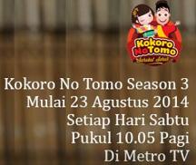 インドネシア人が作る日本の情報番組:「Kokoro No omo」メトロTVで毎週土曜放送_a0054926_1945313.png