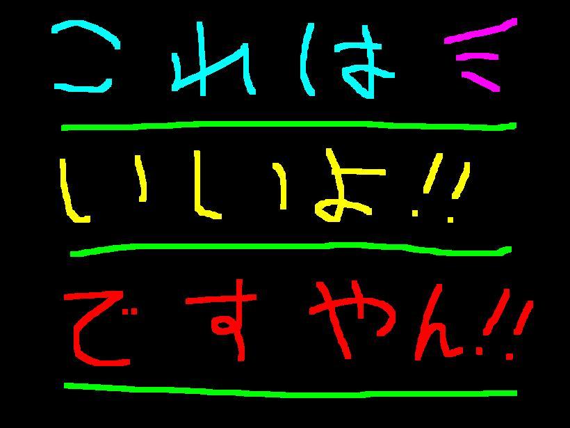 f0056935_2083997.jpg
