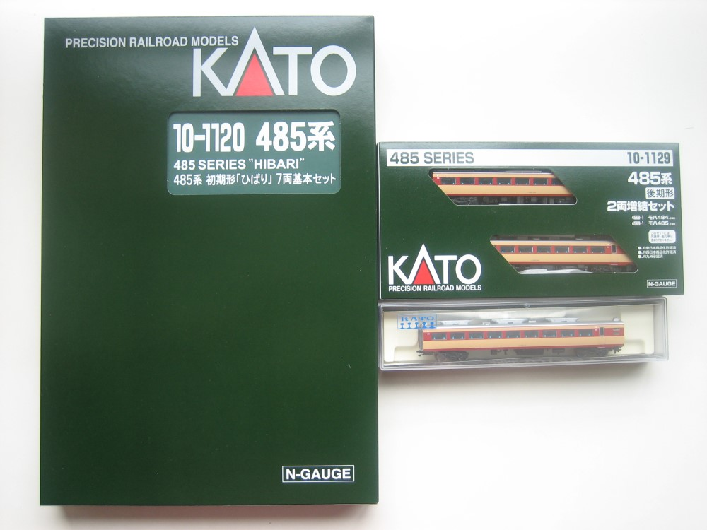 KATO 485系初期形「ひばり」をイジろう その1_e0120143_22485237.jpg
