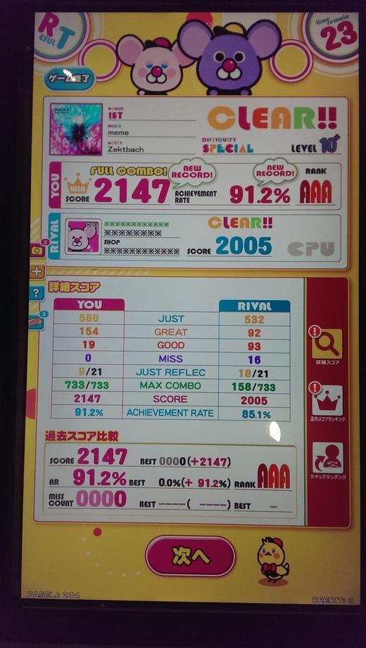f0019846_211202.jpg