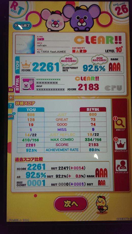 f0019846_2114341.jpg