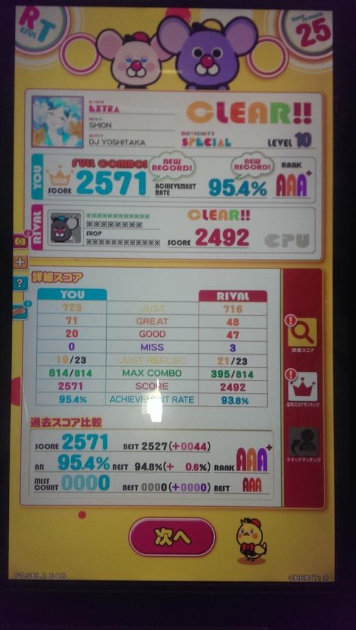 f0019846_2212333.jpg