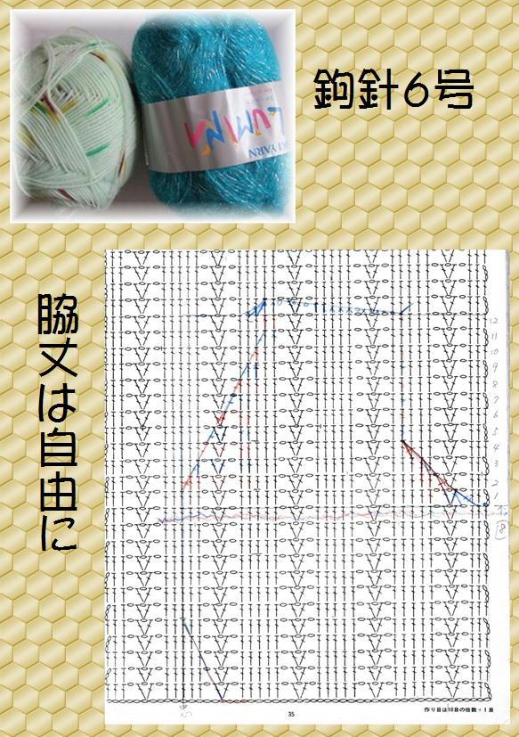 b0133147_16473659.jpg