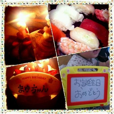 ☆お誕生日…♪(*^^*)☆_c0210747_34956.jpg