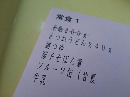 e0047657_12244342.jpg