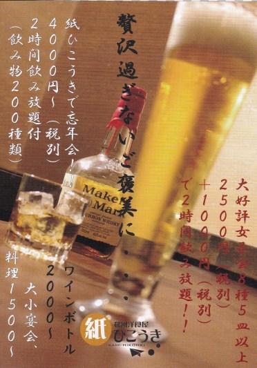 11月のお知らせ!!_b0129362_10542441.jpg