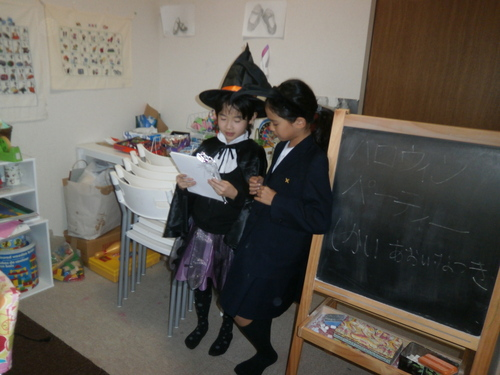Happy Halloween!_e0274266_1716126.jpg
