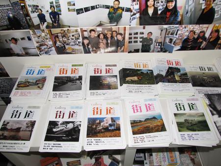 「さらば街道」11/1の初日は「小松 西世古カメラトーク」もあります!_d0232175_03420428.jpg