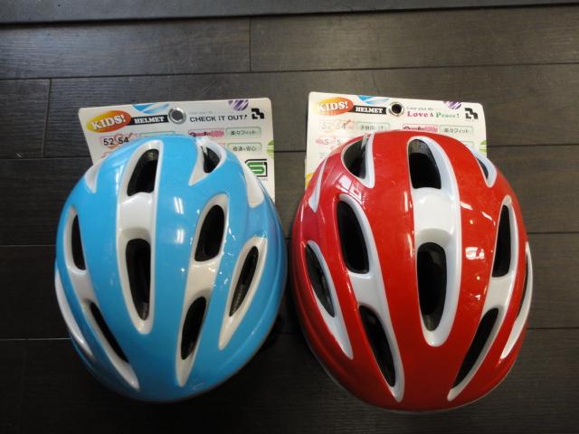 特価ヘルメットが入荷しました_b0189682_13595625.jpg