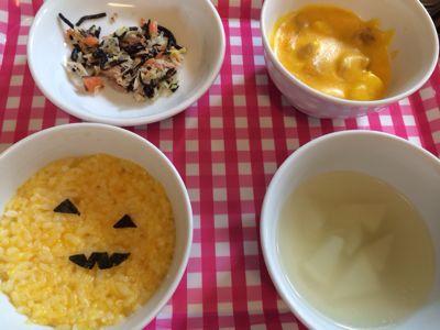 10月31日の給食。ハロウィン献立でした!_c0293682_1731871.jpg