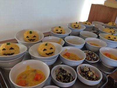 10月31日の給食。ハロウィン献立でした!_c0293682_1731946.jpg