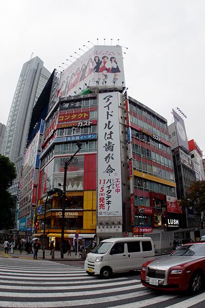 10月31日(金)の渋谷109前交差点_b0056983_11242638.jpg