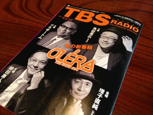 10月31日 ラジオ番組_d0171384_18461475.jpg